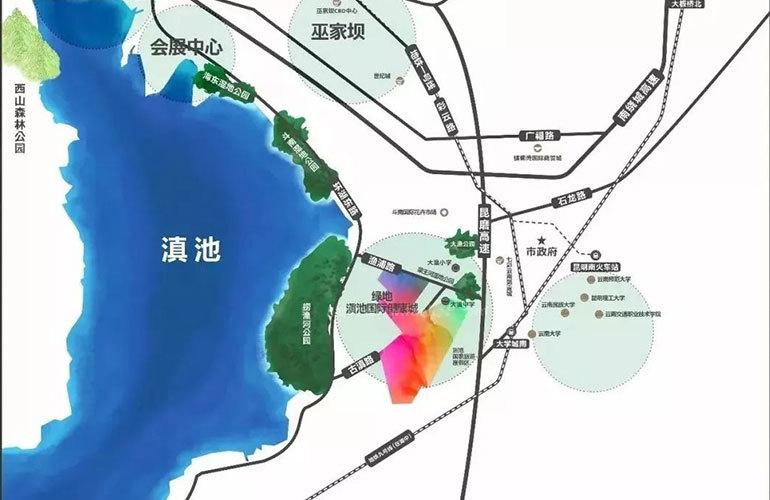 绿地滇池国际健康城 区位图