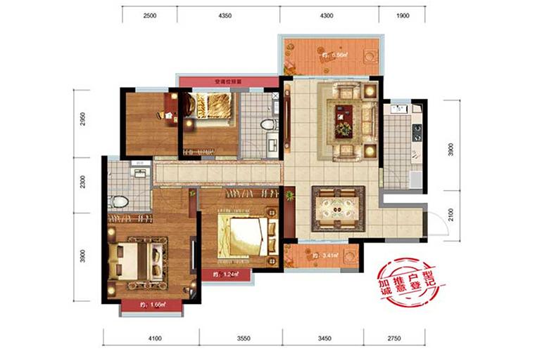 恒大玖珑湾 逸系户型 4室2厅2卫 建面135㎡