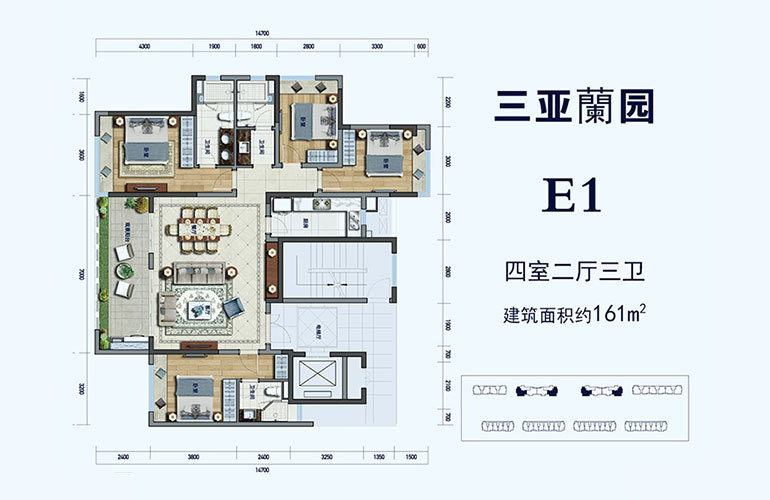 三亚蘭园 E1户型 4室2厅3卫 建面161㎡