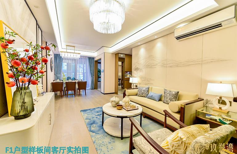 龙光玖誉湾 客厅