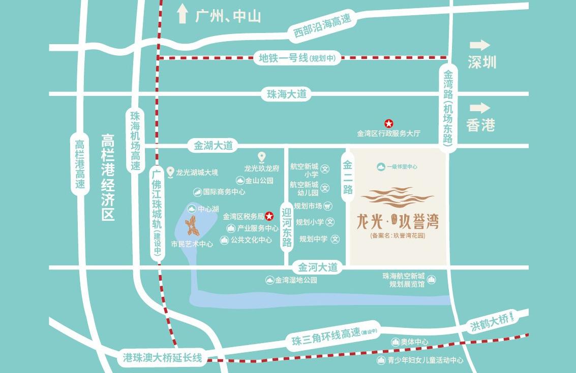龙光玖誉湾区位图