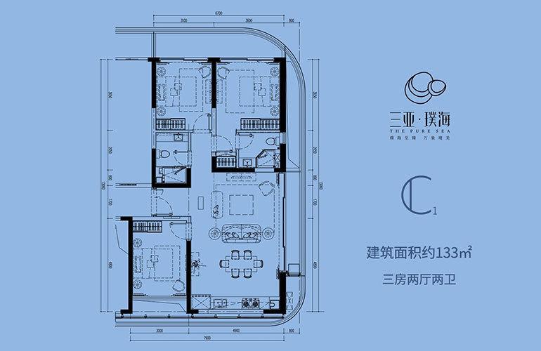 三亚璞海 C1户型 3房2厅2卫 建面133㎡