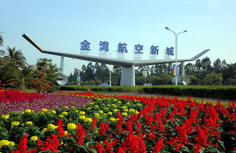龙光玖誉湾 周边配套:航空新城