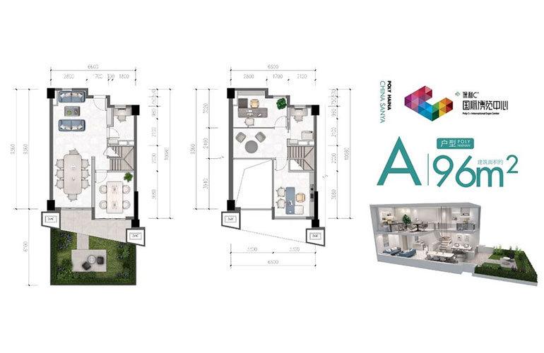 保利C+国际博览中心 A户型 5房2厅 建面96㎡