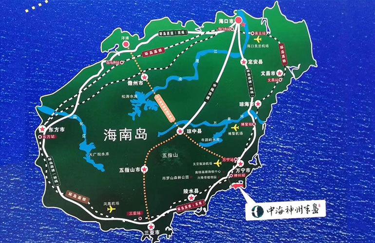 中海神州半岛