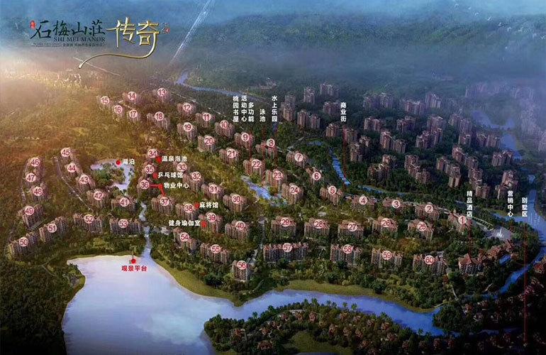 石梅山庄 规划图