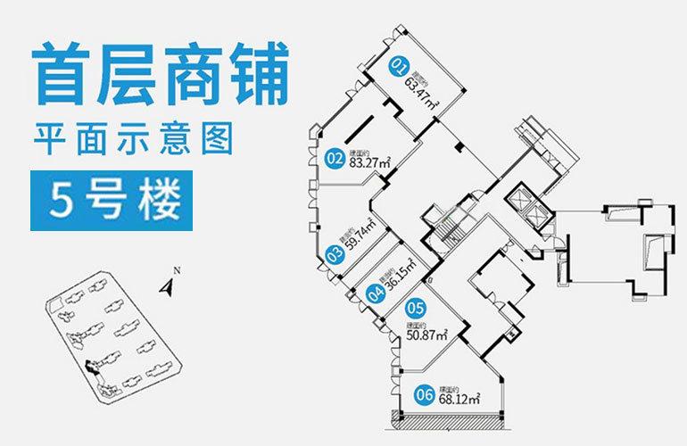 保利浅海 5#首层商铺平面示意图