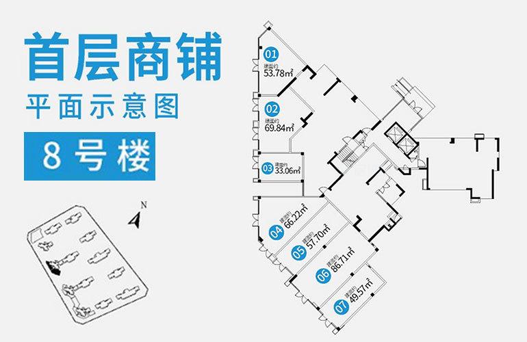 保利浅海 8#首层商铺平面示意图