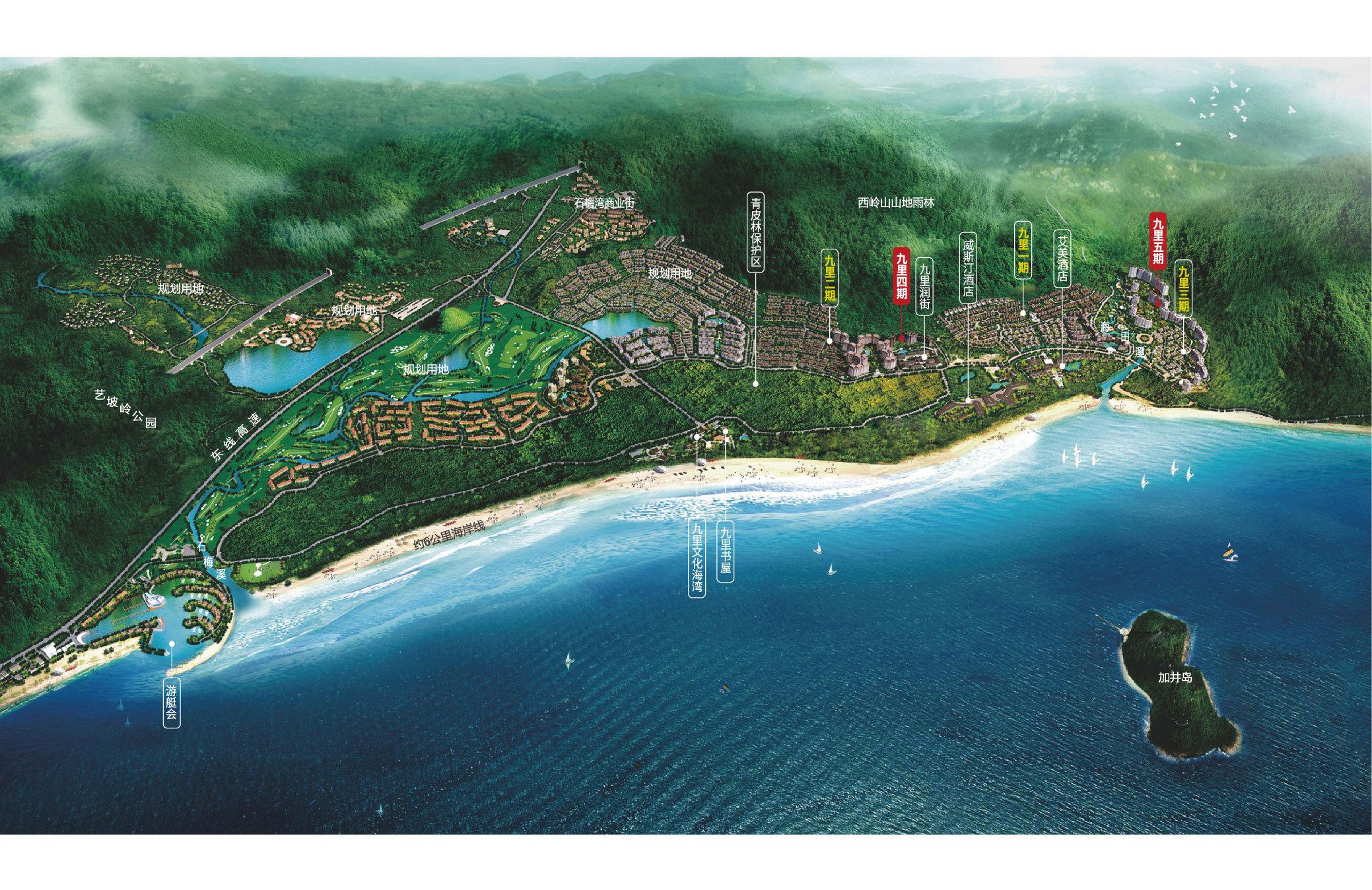 华润石梅湾九里 规划图