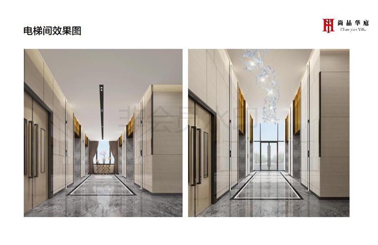华庭国际商务中心电梯效果图
