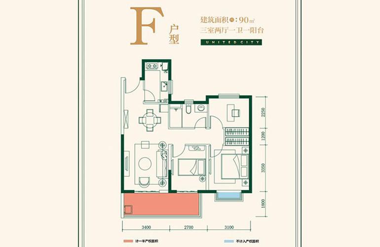 保利城 F户型 3室2厅1卫1厨 建面90㎡