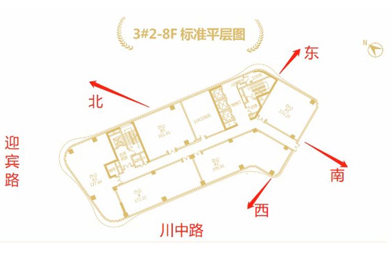 三亚太平金融产业港 3#2-8F标准平层图