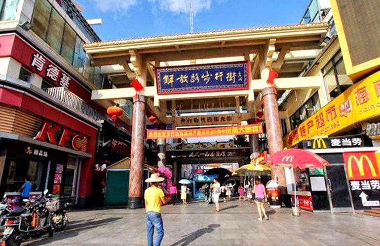碧桂园三亚国际传媒中心 解放西步行街