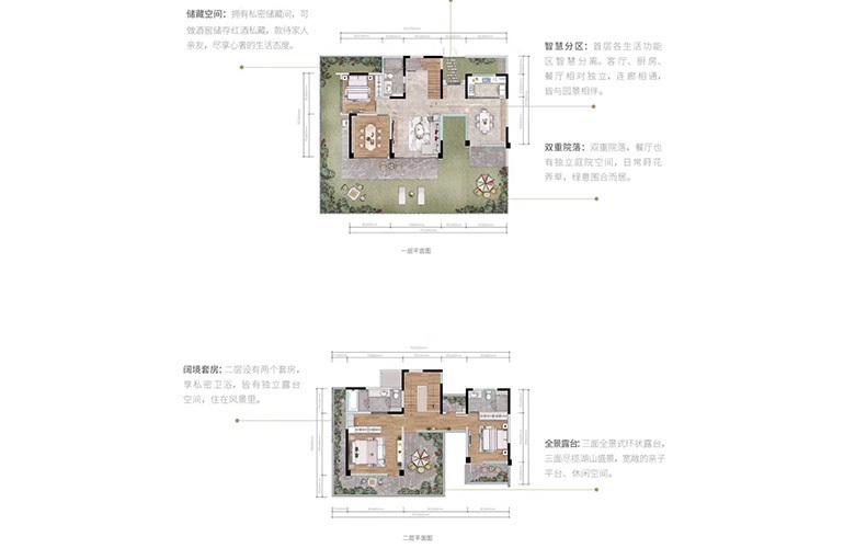万科抚仙湖别墅 188㎡户型 4室2厅3卫1厨 186.17-188.06㎡