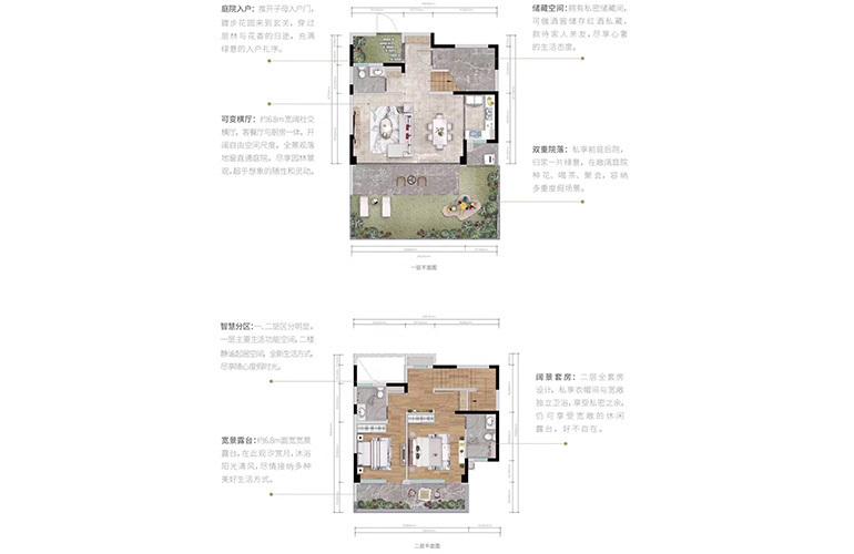 万科抚仙湖别墅 117㎡户型 2室2厅3卫1厨 116.53-116.56㎡