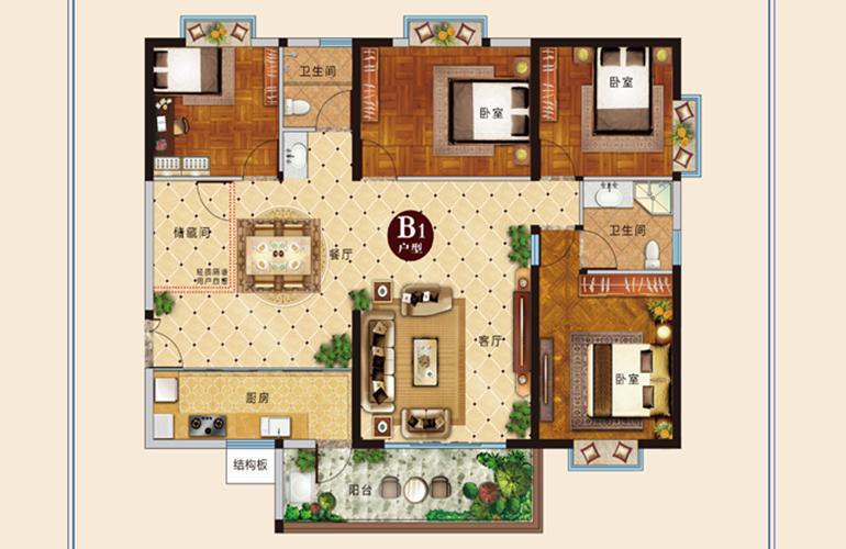 麒麟嘉园2期 B1户型 4室2厅2卫1厨 建面143㎡