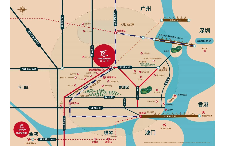 高新宝龙城区位图