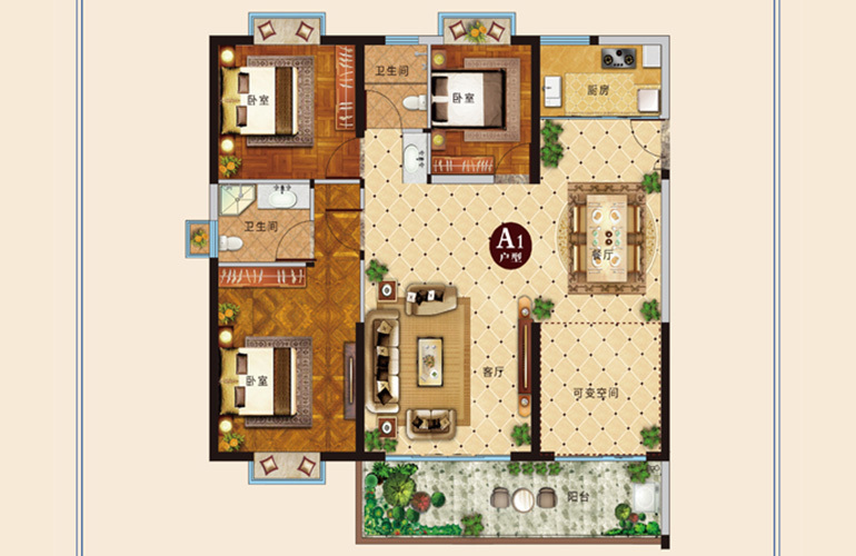 麒麟嘉园2期 A1户型 3室2厅2卫1厨 建面125㎡