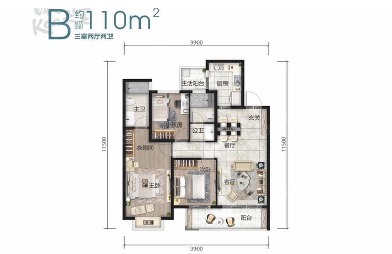 绿地海之城 户型B 三室两厅两卫一厨 建面110㎡