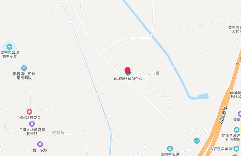 春城365 区位图
