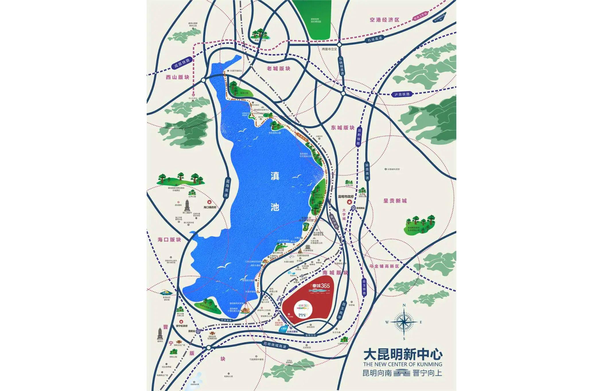 春城365区位图
