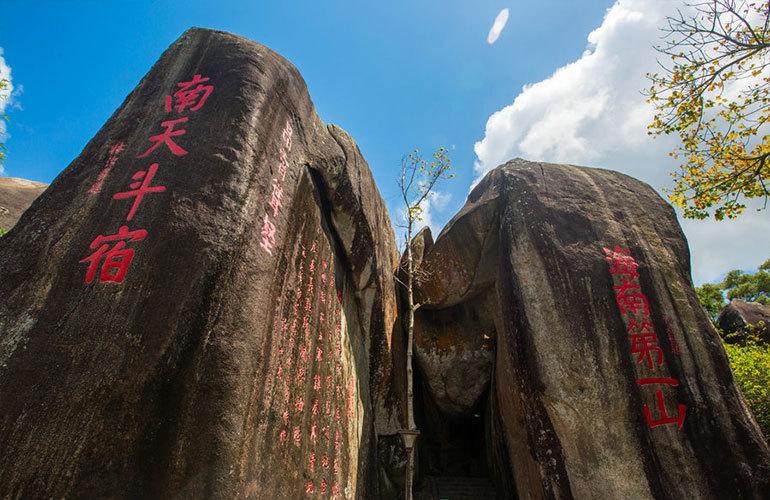 香江温泉人家 东山岭