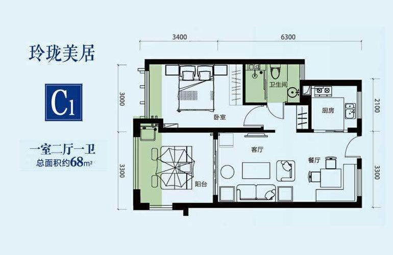 绿中海 C1户型 1室2厅1卫 建面68㎡