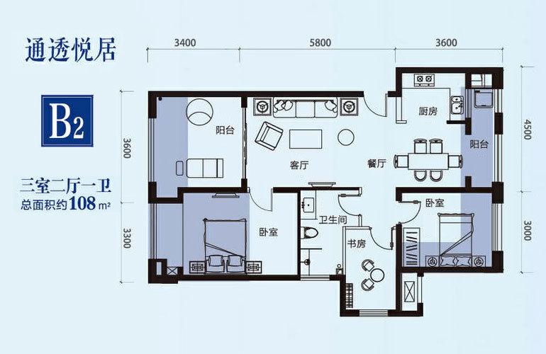 绿中海 B2户型 3室2厅1卫 建面108㎡