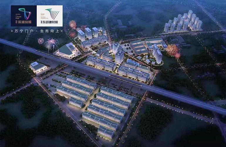 滨湖尚城 鸟瞰图