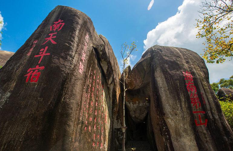 滨湖尚城 大小洞天
