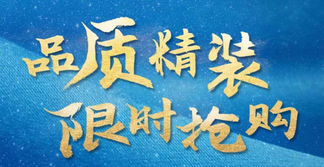 澄迈冠永凤凰城品质精装房源特惠在售,均价11000元/㎡