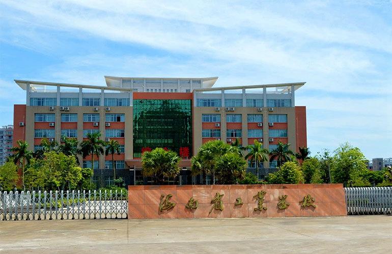 天九养生文化城 海南省工业学校