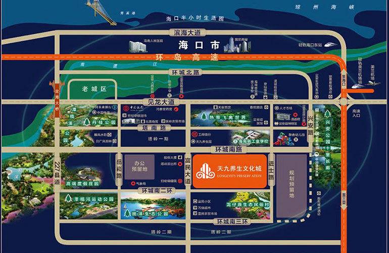 天九养生文化城 区位图