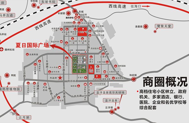 夏日广场区位图