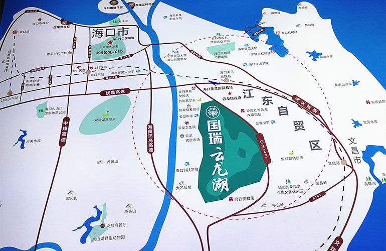 国瑞云龙湖区位图