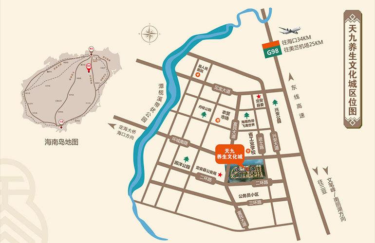 天九养生文化城区位图