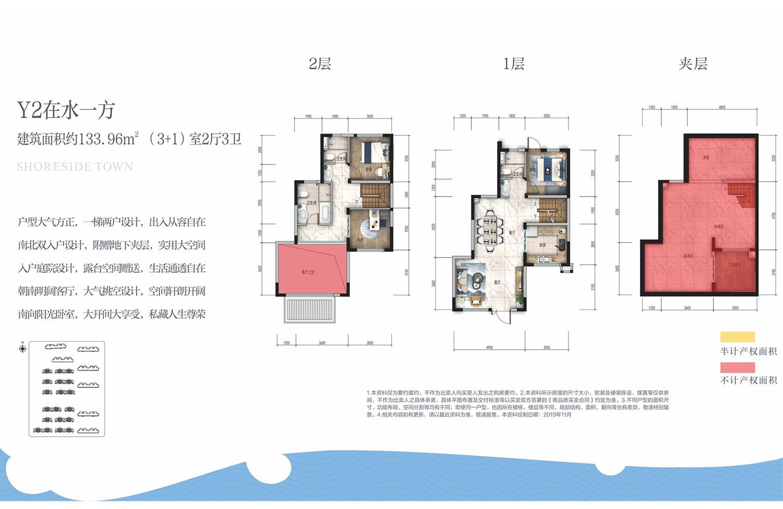 新城蓝光碧桂园古滇水云城 Y2在水一方户型 4室2厅3卫1厨 建筑面积134.0㎡