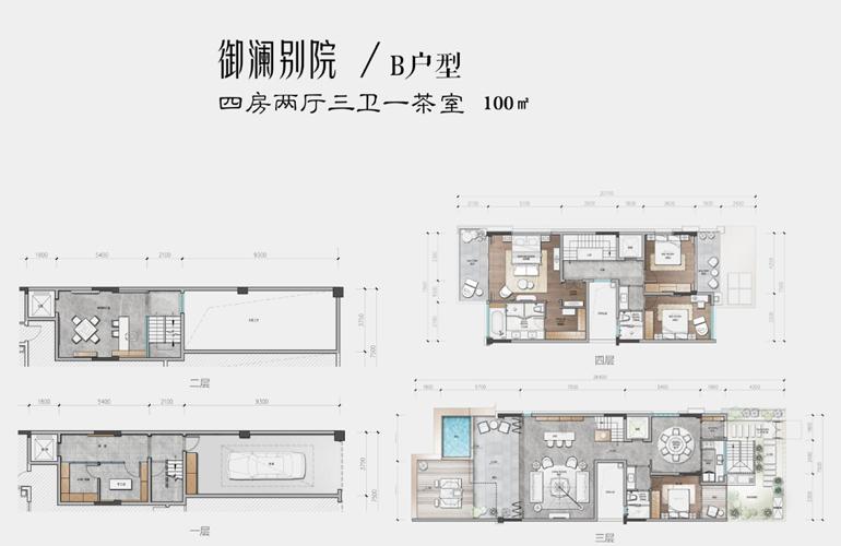 龙栖湾新半岛 B户型 四房两厅三卫 建筑面积:100㎡