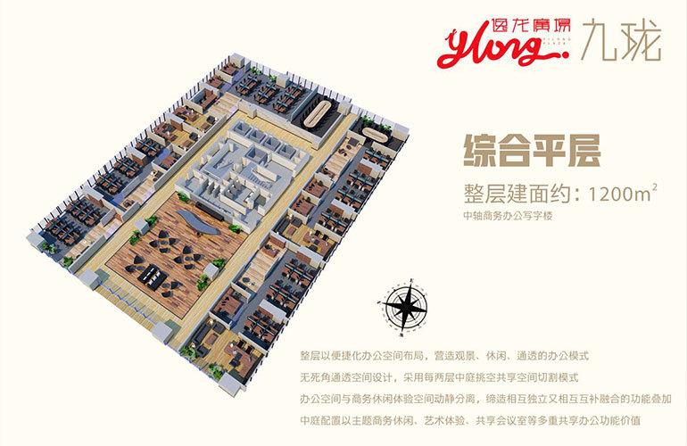 逸龙广场 综合平层整层 1室1厅1卫 建筑面积约1200㎡