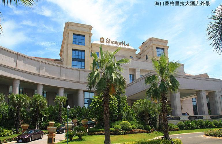 逸龙广场 香格里拉大酒店