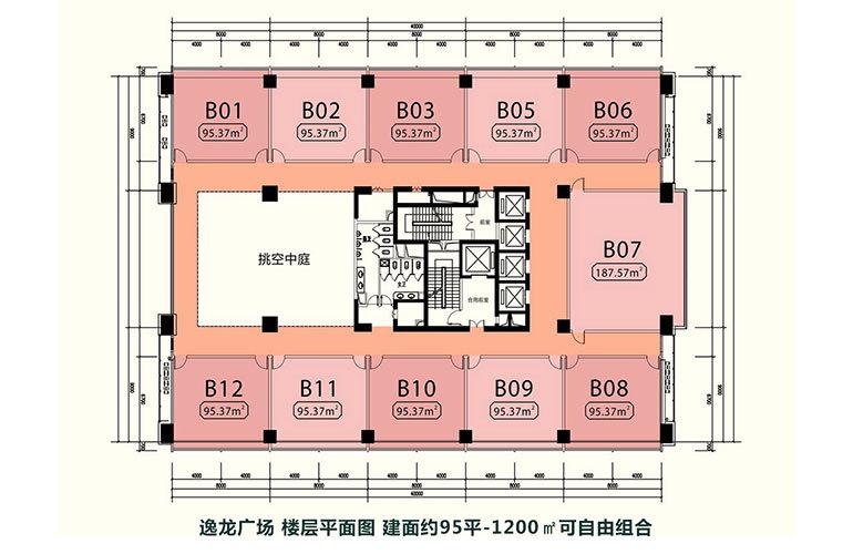 逸龙广场 楼层平面图 建筑面积约95㎡-1200㎡