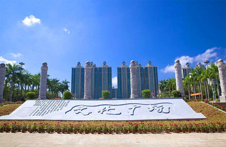 儋州恒大名都 儋州文化广场