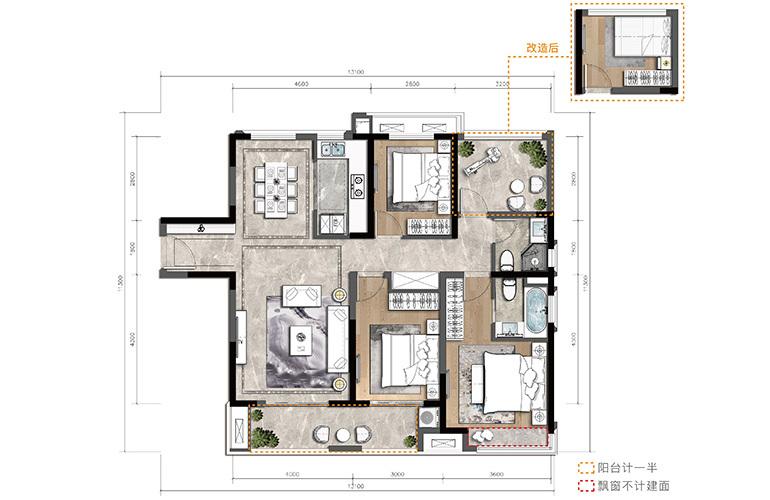 金湾宝龙城 C户型 4室2厅2卫1厨 建筑面积125㎡
