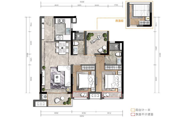 金湾宝龙城 E户型 3室2厅2卫1厨 建筑面积90㎡