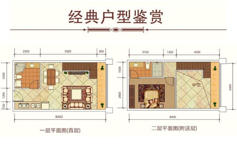 福安新福城商业街 loftA户型 1房2厅2卫 建筑面积约43㎡