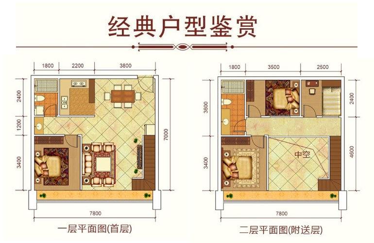 福安新福城商业街 loftB户型 4房2厅2卫 建筑面积约76㎡