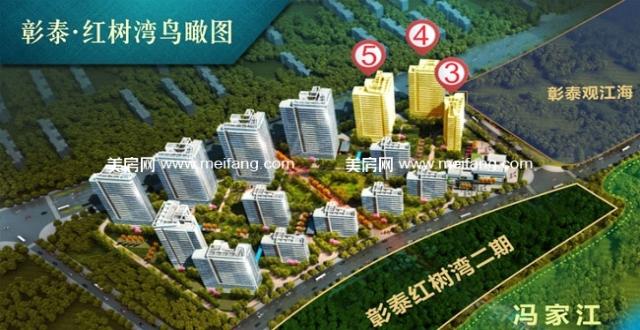 北海彰泰红树湾推出67套一口价房源,建筑面积约52-115㎡
