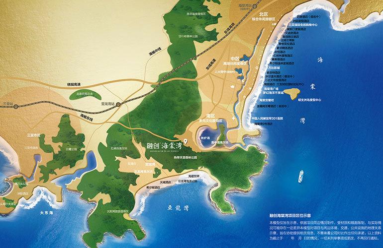 融创海棠湾区位图