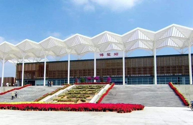 华策嘉园 博鳌站