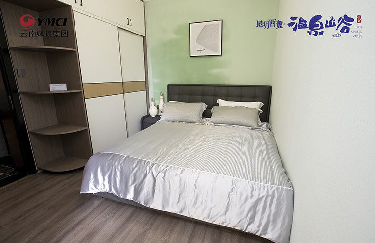温泉山谷 5期样板间:卧室